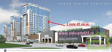 Однокомнатная 46 кв.м. в новом доме на Есенина, 9 - Фото 3