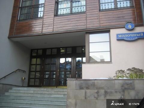 Предлагаю в аренду шестикомнатную квартиру в центре Москвы - Фото 2