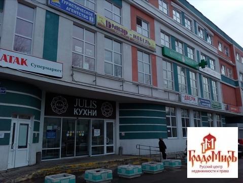 Продается Ресторан / кафе, Сергиев Посад г, 60.5м2 - Фото 1