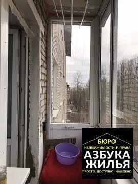 3-к квартира на Чапаева 1а за 1.5 млн руб - Фото 5
