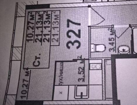 Продам 1-к квартиру, Коммунарка п, Фитаревская улица 17 - Фото 4