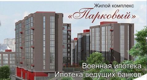 Двухкомнатная квартира в новом Жилом комплексе «Парковый» - Фото 1