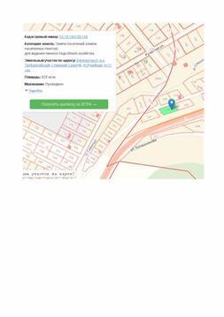 Продажа участка, Нижний Саянтуй, Тарбагатайский район, Ручейная - Фото 1
