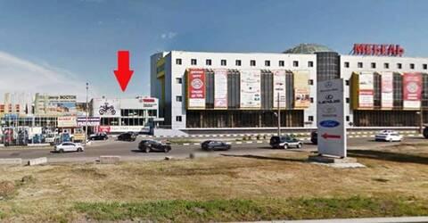 Магазин 800 м2 с арендатором yamaha в Балашихе, ш.Энтузиастов 1а - Фото 2