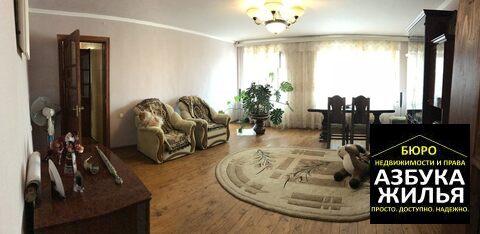 3-к квартира на 50 лет Октября 5 за 2.2 млн руб - Фото 1