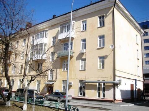 Продается 2 комнатная квартира в центре г. Тюмень - Фото 2