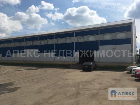 Продажа помещения пл. 3240 м2 под склад, производство, Домодедово . - Фото 1