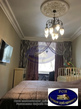 Продается эксклюзивная квартира в жилом комплексе «Чехов». - Фото 3