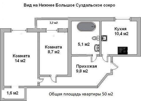 Продам видовую 2-х комнатную квартиру на Выборгском ш. 23к.2 - Фото 1