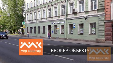 Сдается коммерческое помещение, Вознесенский - Фото 1