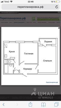 Аренда квартиры, Оренбург, Ул. Юных Ленинцев - Фото 1