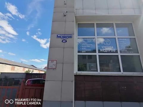 Объявление №58890670: Продажа помещения. Барнаул, ул. Короленко, 45,