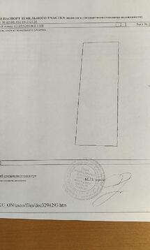 Продажа участка, Тольятти, Ул. Ингельберга - Фото 1