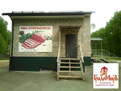 Продается Ресторан / кафе, Сергиев Посад г, 360м2 - Фото 4