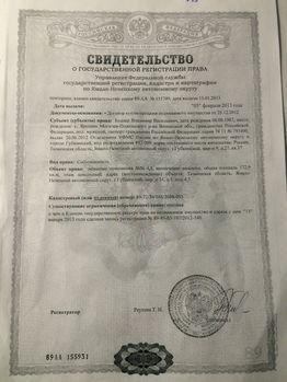 Продажа псн, Губкинский, 5 - Фото 2