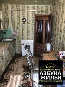 3-к квартира на Шмелева 17 за 1.5 млн руб - Фото 5