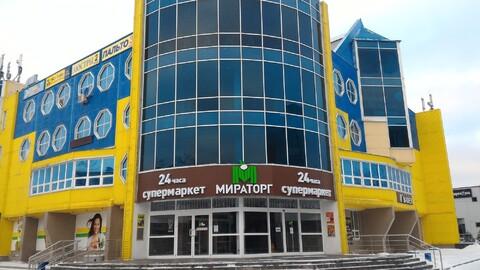 Продам помещение свободного назначения в Торговом Центре, кбо, Ступино - Фото 1