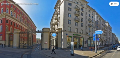 Продается квартира 70,0 м.кв. г. Москва, ул. Тверская, д. 15 - Фото 2