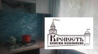 Аренда квартиры, Калуга, Ул. Московская - Фото 3