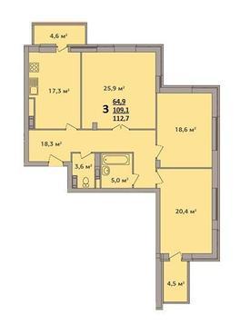 Продается 3-х комнатная квартира в новостройке (Ворошиловском район) - Фото 2