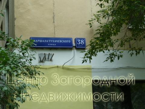 Однокомнатная Квартира Москва, улица Маршала Тухачевского, д.38, . - Фото 3
