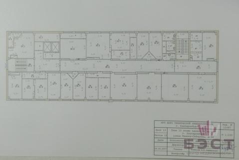 Коммерческая недвижимость, ул. Мамина-Сибиряка, д.58 - Фото 1