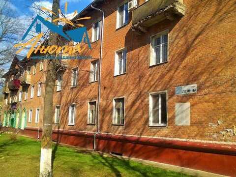 2 комнатная квартира в Жуков, Ленина 20 - Фото 1