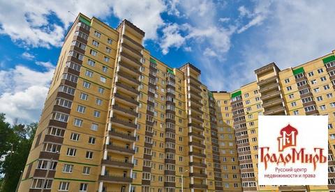 Продается 1к.кв, Зеленоградский дп, Зеленый Город - Фото 3