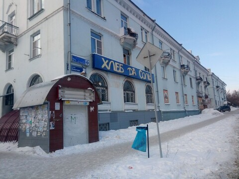 Коммерческая недвижимость, ул. Доватора, д.21 - Фото 1