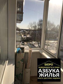 1-к квартира на Лермонтова 3 за 1.3 млн руб - Фото 5