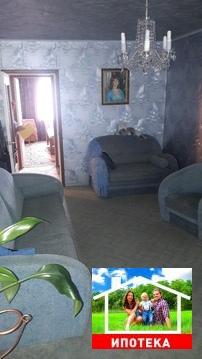 Продам 3 х комнатную квартиру - Фото 1