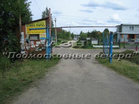 Ленинградское ш. 115 км от МКАД, Новошино, Участок 8 сот. - Фото 5