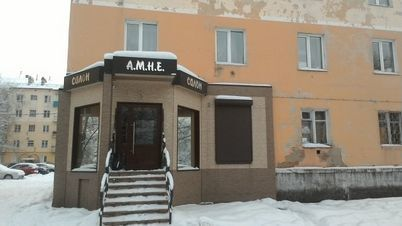 Продажа псн, Междуреченск, Коммунистический пр-кт. - Фото 1