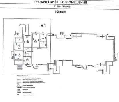 Продажа помещения свободного назначения 111.5 м2 - Фото 2