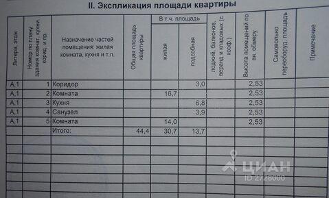Продажа квартиры, Омск, Ул. Муромцева - Фото 2
