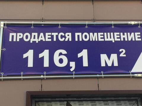 Продажа псн, Воронеж, Ул. Ржевская - Фото 1