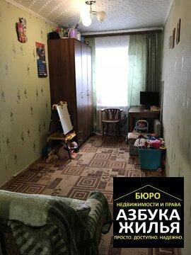Продажа 2-к квартиры на Дружбы 11 за 999 000 руб - Фото 2
