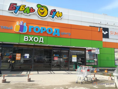 Объявление №63520937: Продажа помещения. Томск, ул. Герцена, 61/1,