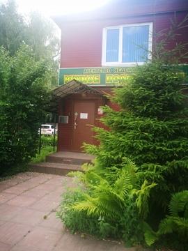 Сдается офис, Серпухов г, 10м2 - Фото 1