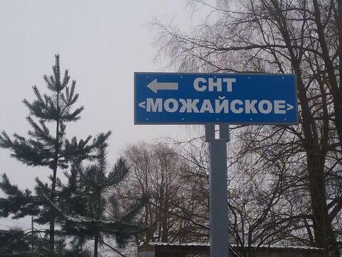 Продажа дачи, Виллози, Ломоносовский район - Фото 1