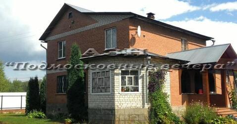 Ярославское ш. 96 км от МКАД, Дворики, Дача 250 кв. м - Фото 1