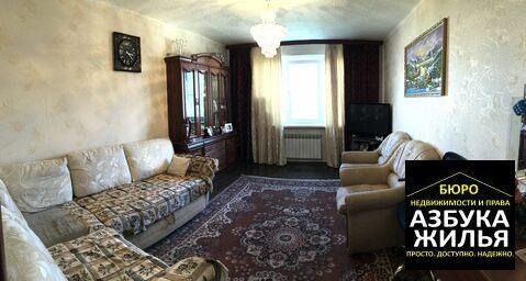 3-к квартира на Максимова 1 за 2.1 млн руб - Фото 3