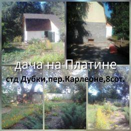 Продажа дома, Новокуйбышевск, Шоссе Либерское - Фото 2