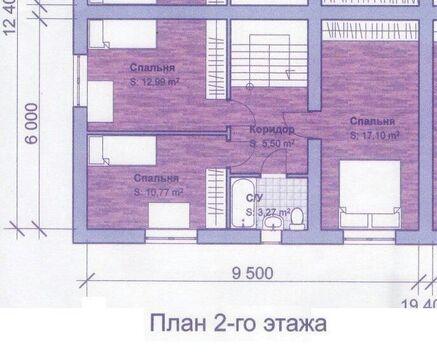Таунхаус170м.кв. - Фото 4