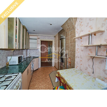 Продажа 1-к квартиры на 1/2 этаже на пер. Черняховского, д. 12 - Фото 5
