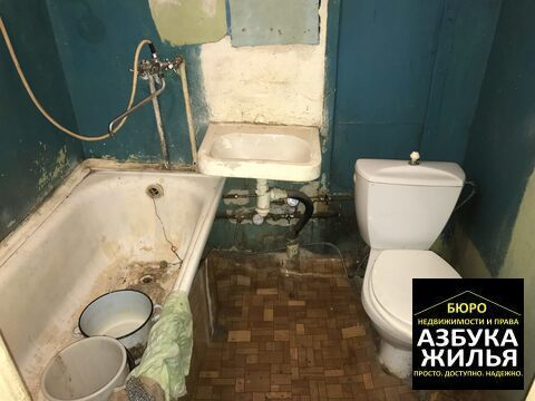 1-к квартира на Дружбы 31 за 699 000 руб - Фото 5