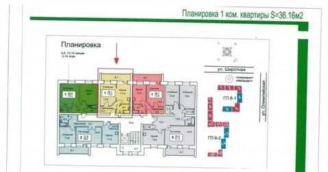 Продам 1-комнатную квартиру на Суходольской - Фото 2