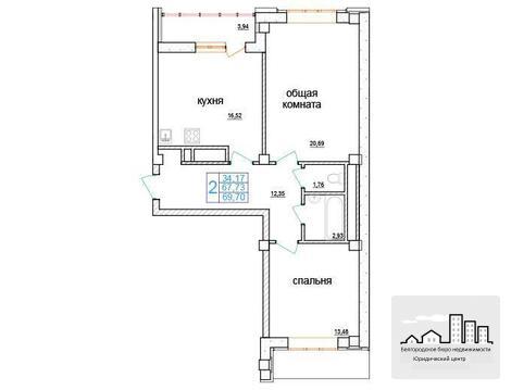 Двухкомнатная квартира в центре города под само отделку - Фото 2
