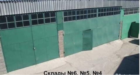 Продажа производственного помещения, Севастополь, Камышовое ш. - Фото 4