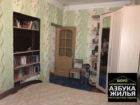 2-к квартира на Ким 26 за 650 000 руб - Фото 3